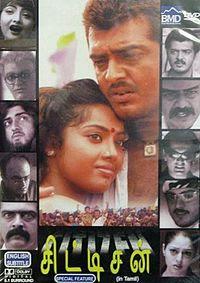 Watch Telugu movies Online | Watch Hindi movies Online | Watch ...