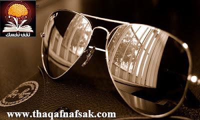 نظارة+ كيف تختار نظارتك الشمسية الصحية