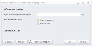 Настройки регера почты aol.com
