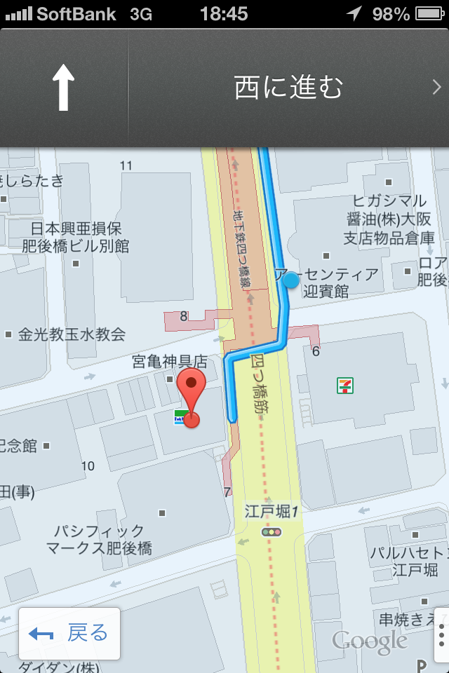 GoogleMapsアプリと比較