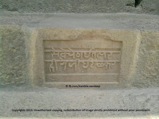 Hiroji Indalkar's name engraved at Raigad Fort