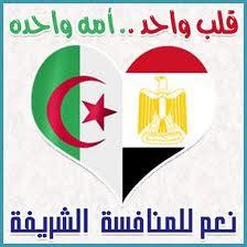 مصر والجزائر بث مباشر
