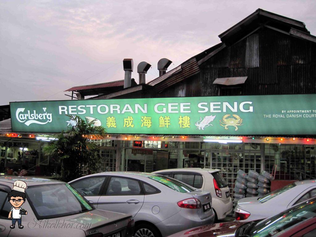 IKEA Penang 开张啦!那你知不知道有免费的接驳巴士呢?小编再免费送你一日游Batu Kawan行程,让你的IKEA之旅更完美!