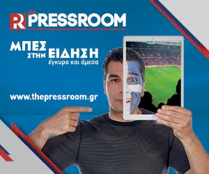 www.thepressroom.gr