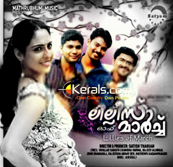 Lilies Of March Malayalam Mp3 download
