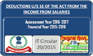 salary+deduction+section-16+it+circular+20+2015