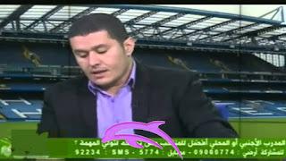 تقرير عفيفي الرائع في صدى الرياضة - عظماء الكرة في الدوري المصري