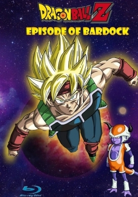 Dragon Ball: Episode of Bardock (Dub)