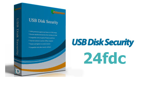 USB Disk Security 6.2.0.18 Free Download+crack+serial key/key/keygen