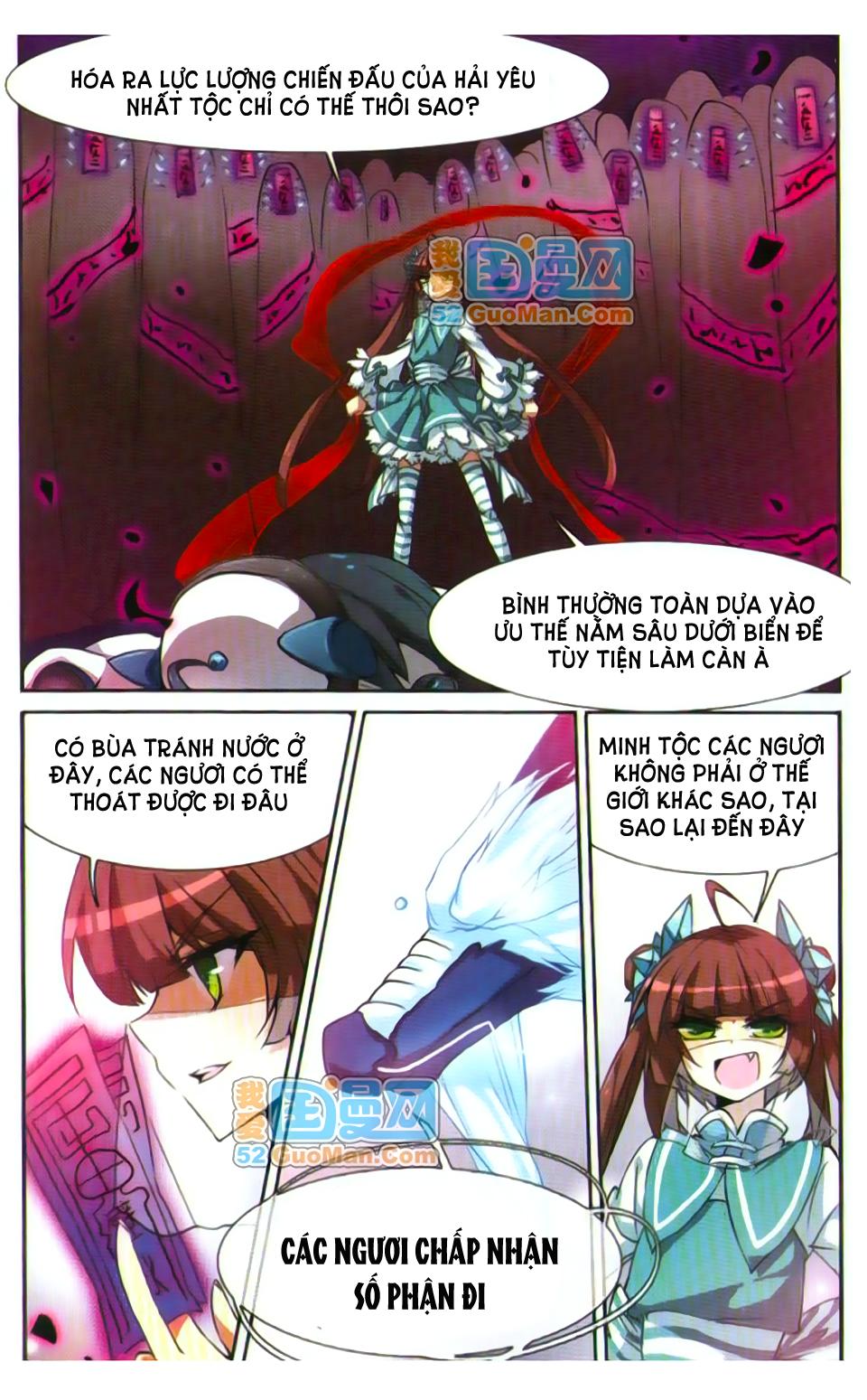 Tam Nhãn Hao Thiên Lục - Chap 51