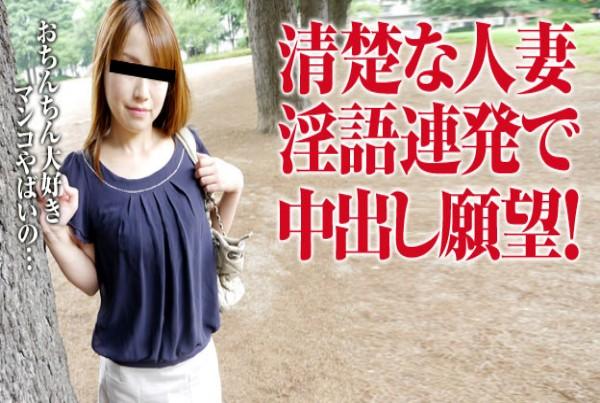 JAV Uncensored uri Kawashima 102215 513