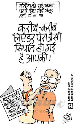narendra modi cartoon, bjp cartoon, nitish kumar cartoon, indian political cartoon