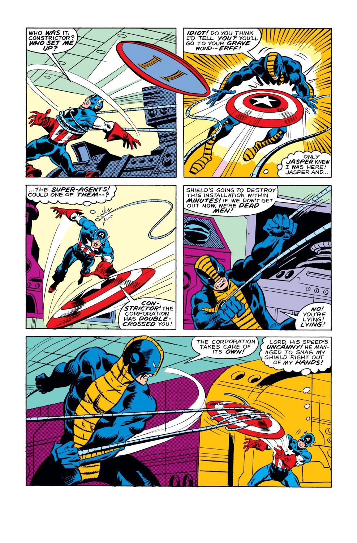Captain America (1968) Issue #228 #142 - English 15