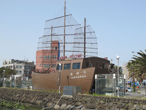 Chinese Refugee Ship, Jeju City