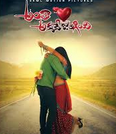 MP3 – Antha Akkade Jarigindhi (2014) Telugu Audio Download