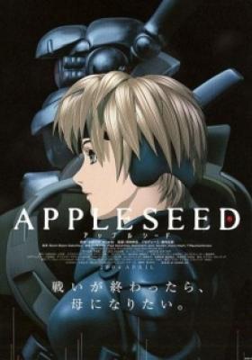 Appleseed (Movie) (Dub)