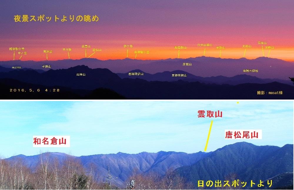 小屋のご紹介 小屋のすぐ上、「夜景スポット」「日の出スポット」からの眺め