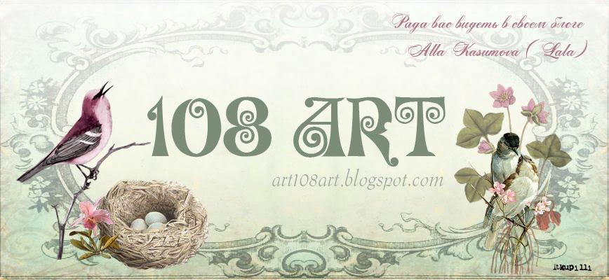 108 ♥ ART ♥