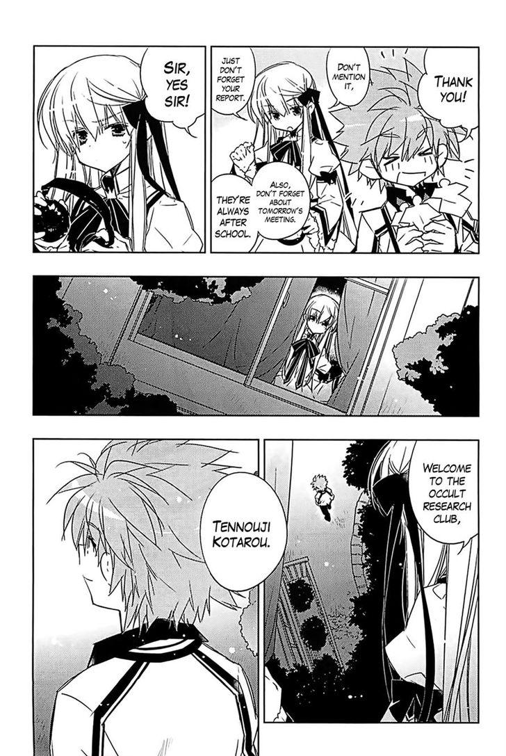 Rewrite: Side-B - Chapter 7