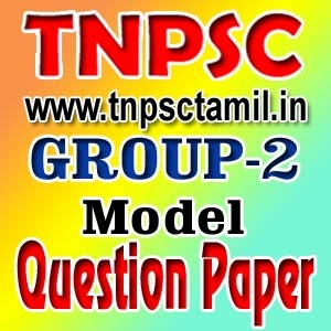 Tnpsc group 2 syllabus 2012 pdf download