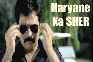 Haryane Ka Sher