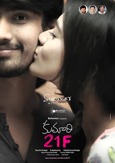 KUMARI 21 F MOVIE FIRST LOOK WALLPAPERS