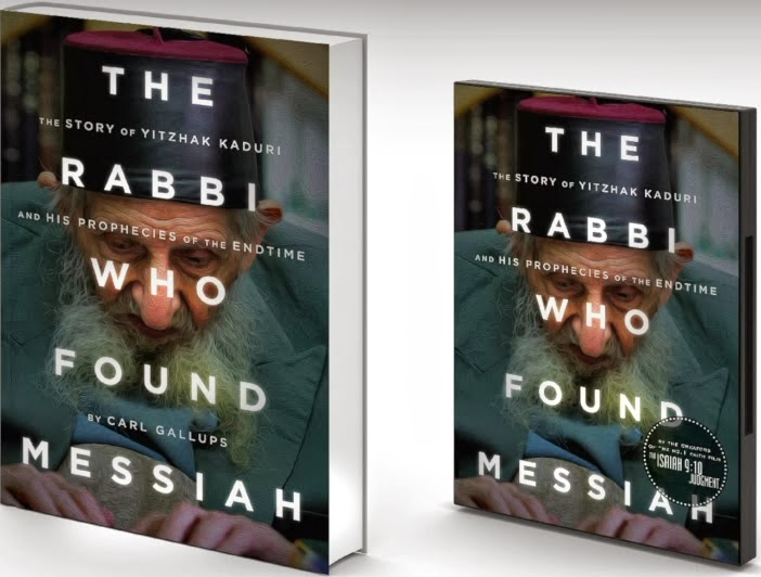 Get THE RABBI WHO FOUND MESSIAH Here!