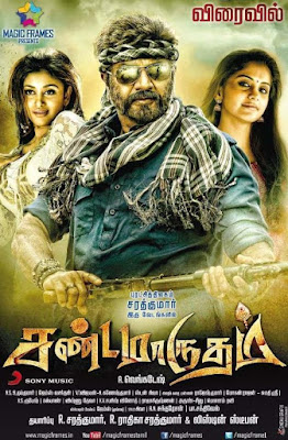 Poster Of Sandamarutham 2015 In Hindi HDRip 720P Free Download