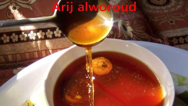 عسل منزلي لوالدة لاخت ARIJ ALWOROUD