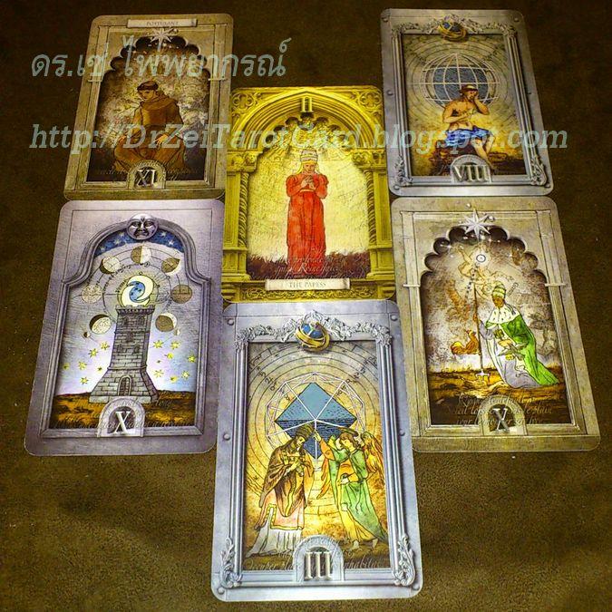 Nostradamus Tarot Lost John Matthews Wil Kinghan Will Nostradami Nostredame ไพ่ทาโรต์ นอสตราดามุส ไพ่ทาโร่ ไพ่ทาโร่ท์ ไพ่ยิปซี ทำนาย Connection Eddison Publishing