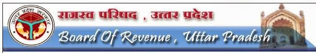 Lekhpal Recruitment 2014 in Uttar Pradesh
