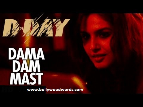Dama Dam Mast First Look