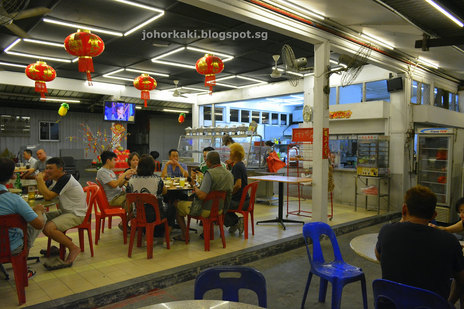 Bao Baos Food in Kranji Singapore 饱饱食品 |joHoR kAki FooD ...