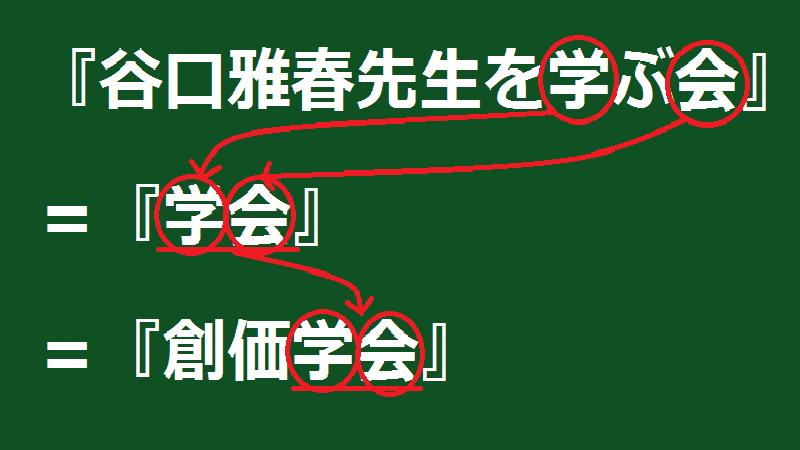 初版革表紙生命の實相復刻版: 『...