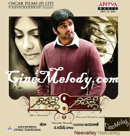 Neevalle Neevalle Telugu Mp3 Songs Free  Download  2007