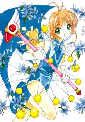 Suteki desu wa, Sakura-chan! Tomoyo no Cardcaptor Sakura Katsuyaku Video Nikki!
