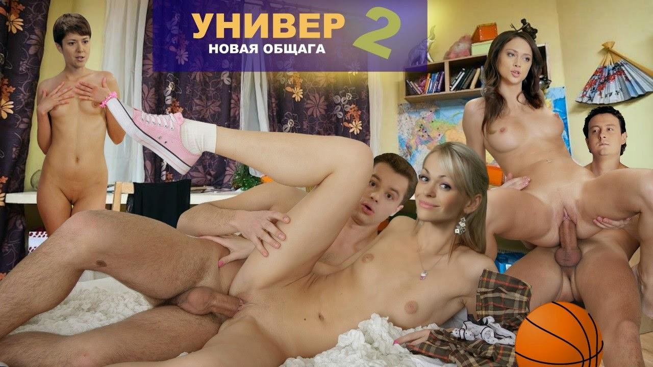 Порно в універі фото 365-487