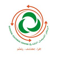 Faisal Cultural Centre