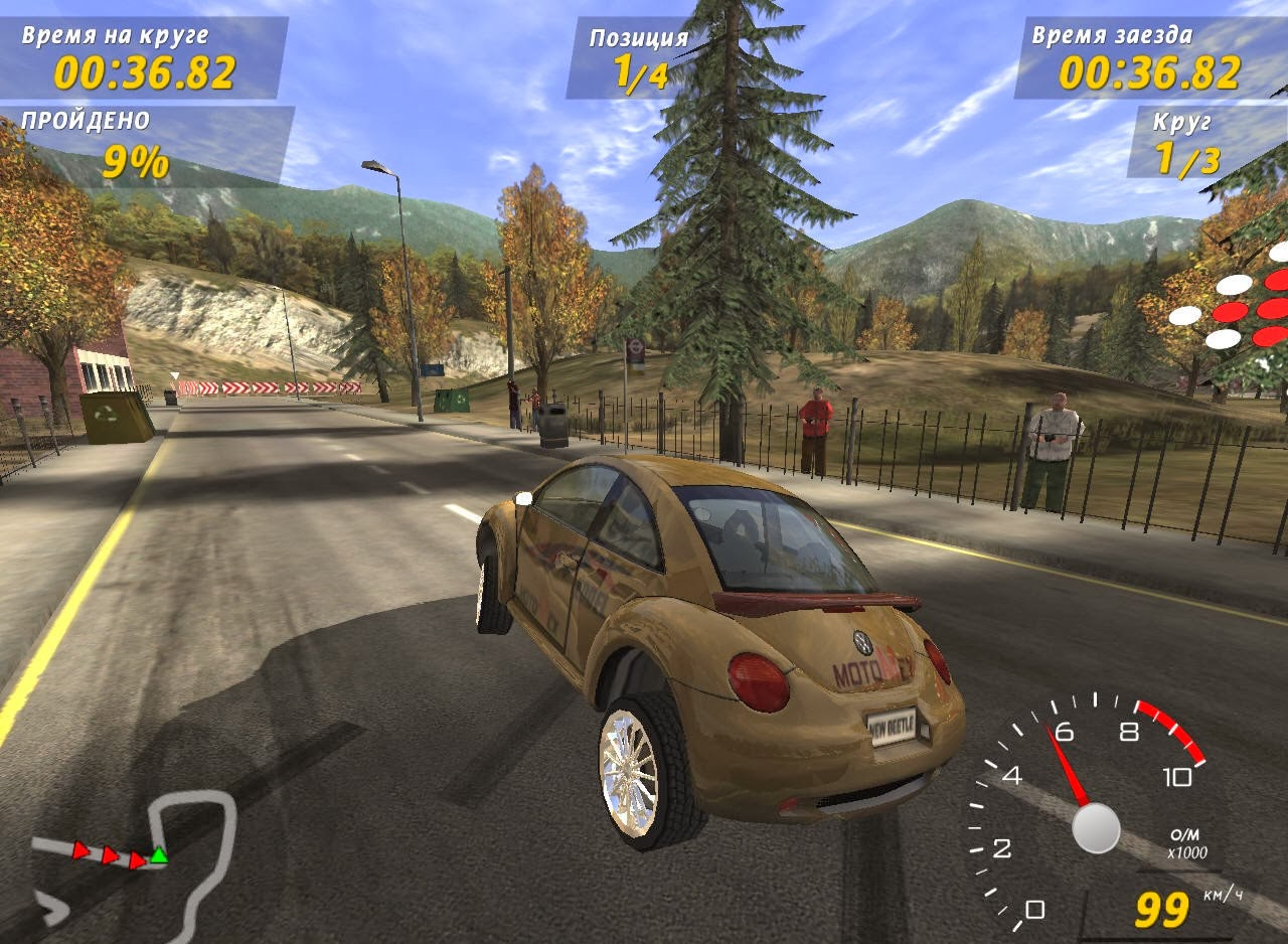 racing games download for pc free full version 2014