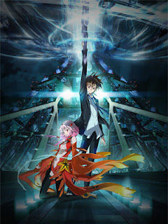 Guilty+Crown-megacityhd.net.jpg