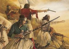 ΟΙ ΣΑΡΑΚΑΤΣΑΝΟΙ ΤΟ 1821
