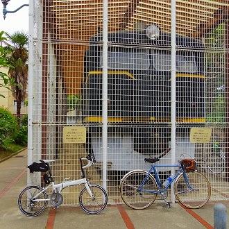 自転車道 大阪市 自転車道 : 少し走った所の菅原天満宮公園 ...