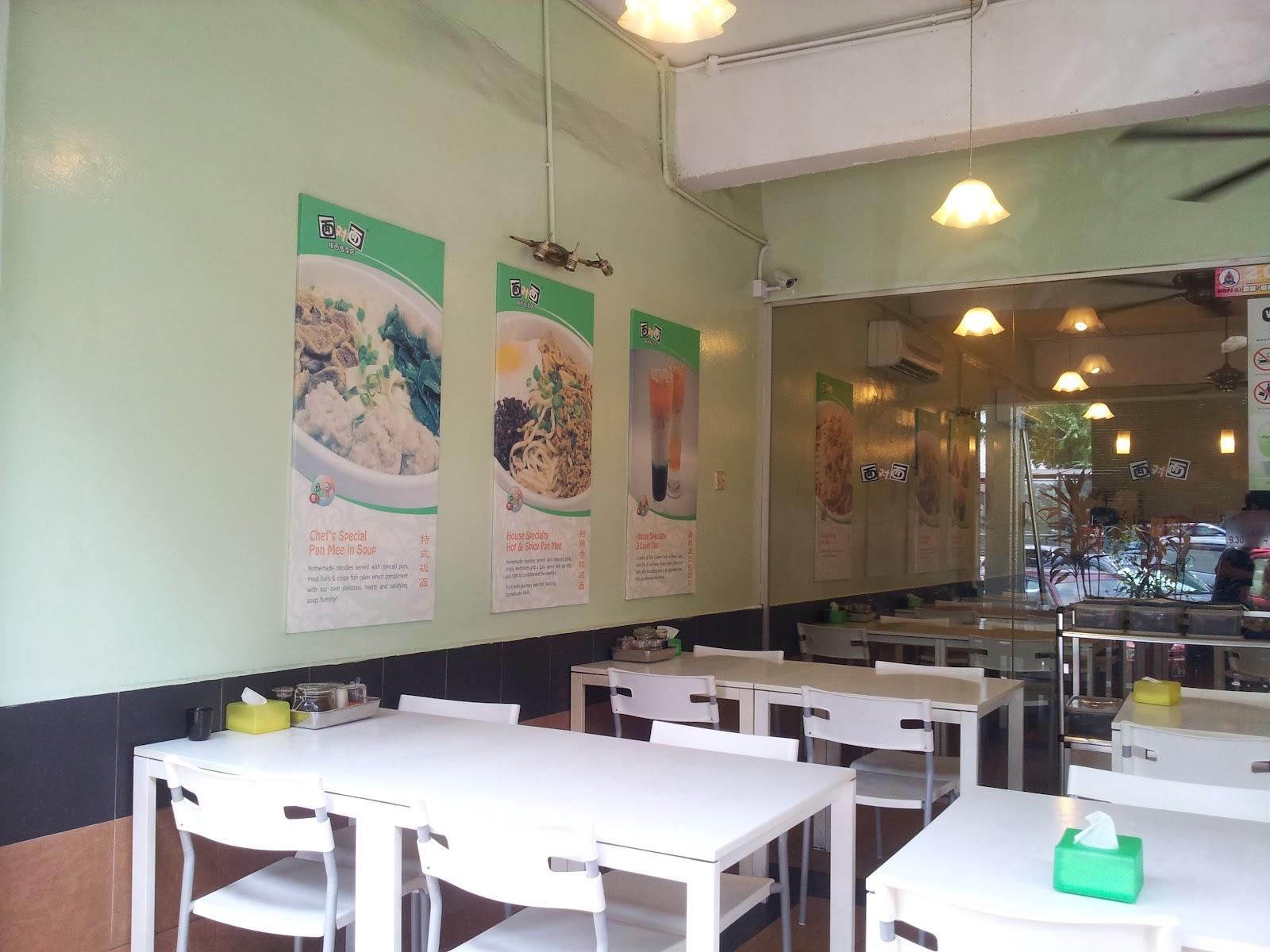 Eat Like a Boss: Face to face noodle house @ Damansara uptown Noodle House Design on fast food design, peruvian design, greek design, african design, american design, international design, middle eastern design, buffet design, catering design, hawaiian design, southwestern design, puerto rican design, eclectic design, pizza design, korean design, mongolian design, tibetan design, steakhouse design, mexican design, persian design,