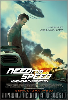 Watch, Need for Speed, Online, Free, Full, Movie, HD, stream, Streaming, 2014, film, full, Download,