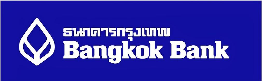 ข่าวสารธนาคารกรุงเทพ