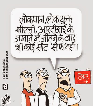 election 2014 cartoons, election cartoon, cartoons on politics, indian political cartoon, corruption cartoon, corruption in india