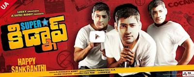 Superstar Kidnap Movie 2015 (Telugu) Watch Online Bluray HD 720p