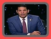 -- برنامج إنفراد --يقدمه سعيد حساسين حلقة يوم الخميس 8-12-2016