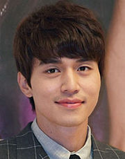 Biodata Lee Dong Wook