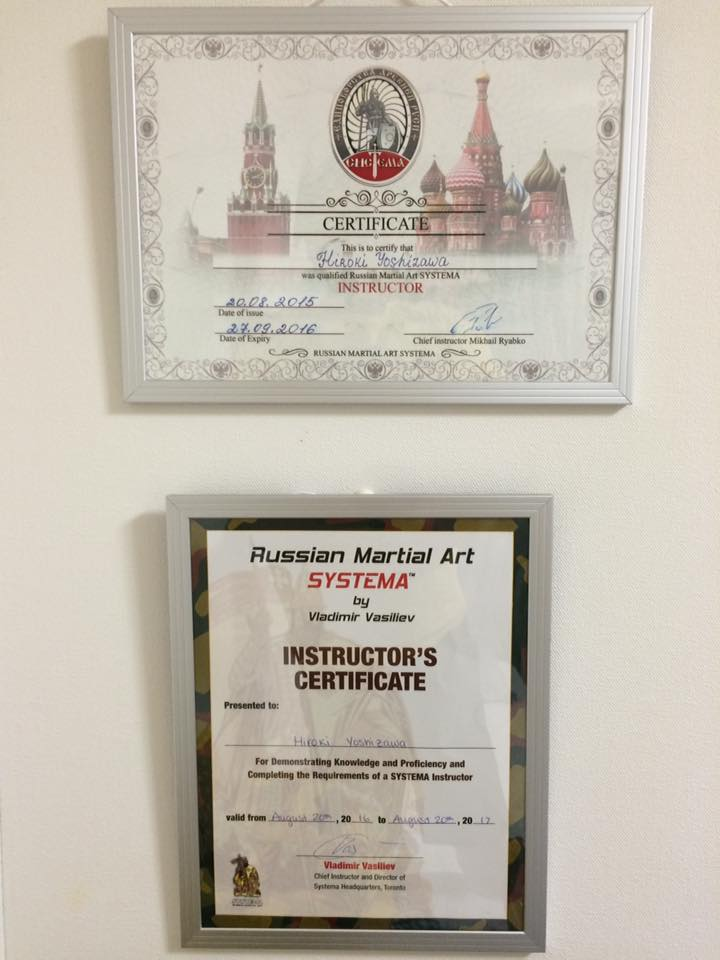 モスクワ&トロント公認証明書